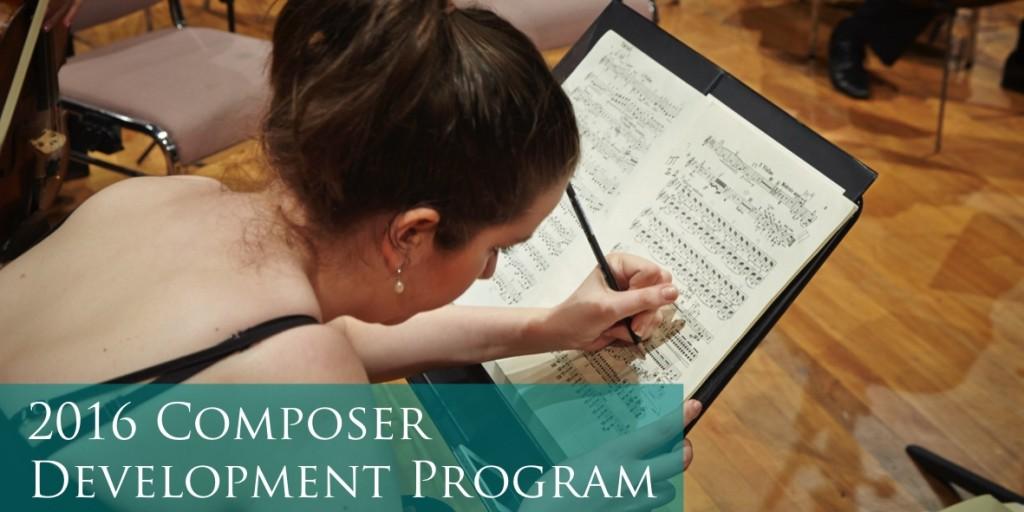 2016 Composer Development Program