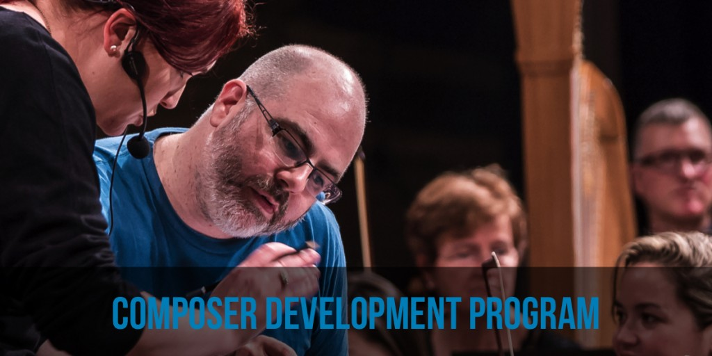 Composer Development Program